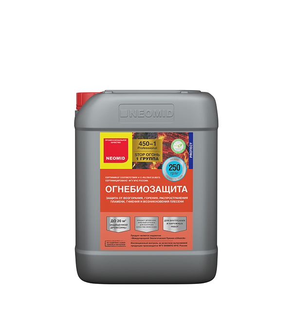 Огнебиозащита NEOMID 450-1 I группа 10 кг  антисептик woodmaster ксд огнебиозащита ii группа 23 кг