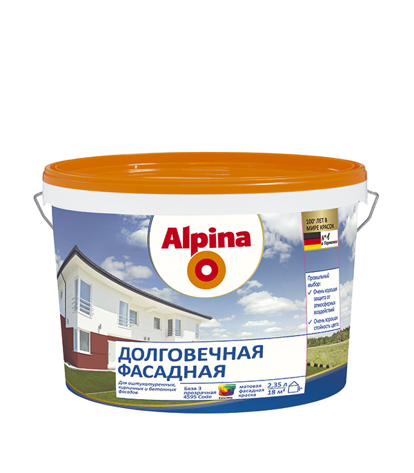 Краска в/д фасадная Alpina долговечная база 3 2.35 л краска фасадная силоксановая матовая база b2 белинка 1 86л