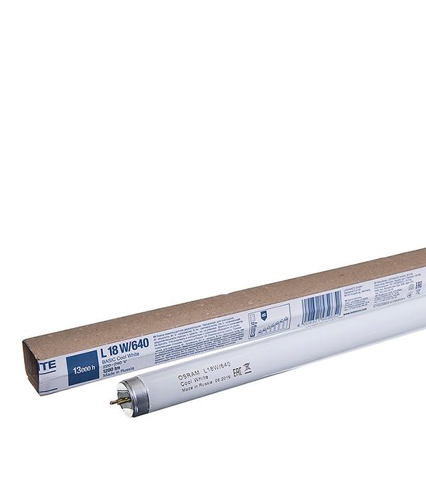 Лампа люминесцентная 18W/640 (холодный свет), d26 (Т8), G13, 590 мм, (25 шт),Osram
