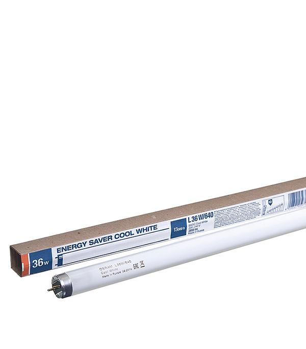 Лампа люминесцентная 36W/640 (холодный свет), d26 (Т8), G13, 1200 мм, (25 шт),Osram