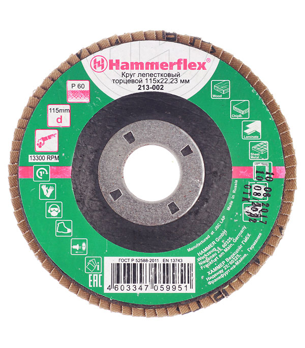 Круг лепестковый Hammer 115х22 мм Р60 круг лепестковый торцевой клт hammer flex клт 115 х 22 р 40 80шт
