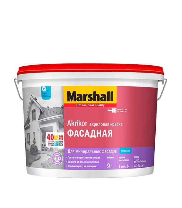 Краска в/д фасадная Akrikor основа BW матовая Marshall 9 л