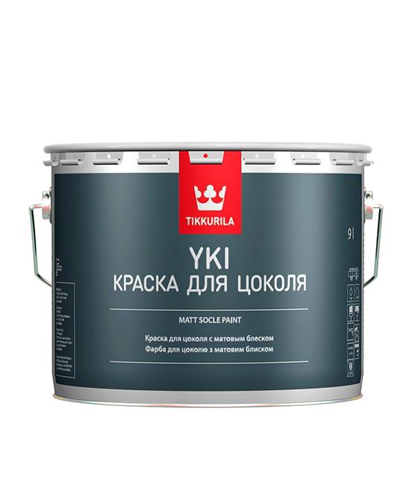 Краска в/д для цоколя Tikkurila Yki основа A матовая 9 л краска д цоколя и фасадов yki а 9л