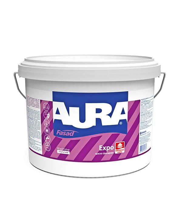 Краска в/д фасадная Aura Facad Expo основа TR 2,7 л