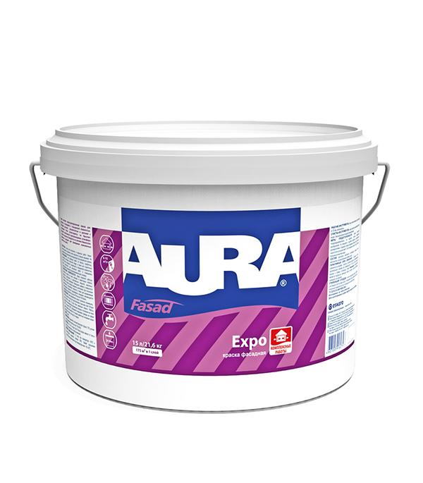 Краска в/д фасадная Aura Facad Expo основа TR 9 л