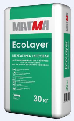 Магма ЭкоЛейер (штукатурка гипсовая), 30 кг
