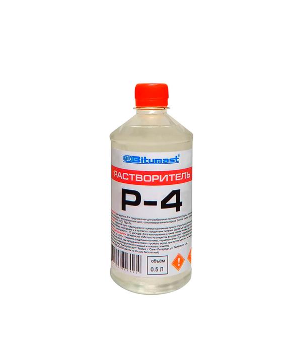 Растворитель Р-4 Bitumast 0,4 кг/0,5 л