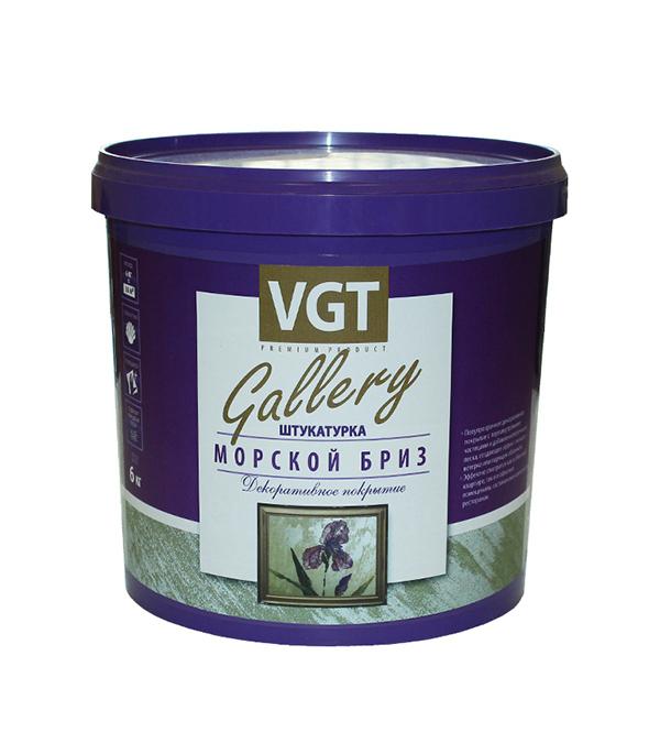 Штукатурка VGT Gallery Морской бриз МВ-101 серебристо-белая 6 кг штукатурка фактурная мокрый шелк серебристо белая вгт 6кг