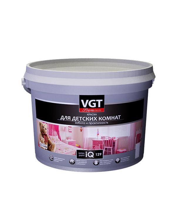 Краска в/д для детских комнат и спален iQ129 основа А матовая VGT 9 л