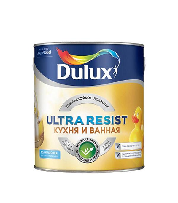Краска в/д кухня и ванная Ultra Resist основа BC Dulux 2,3 л