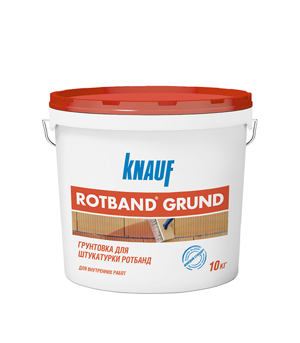 Грунт под гипсовую штукатурку Ротбанд Грунд Кнауф 10 кг
