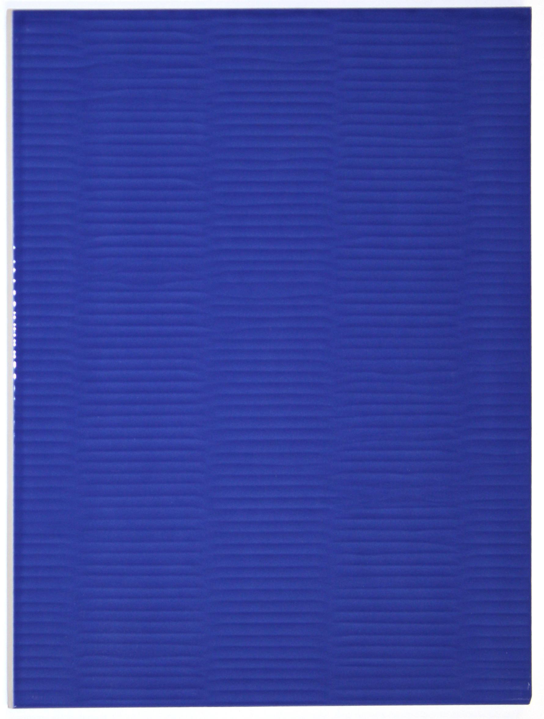 Плитка настенная 250х330х7 мм Гольфстрим темно-синий (18 шт=1,49 кв.м)