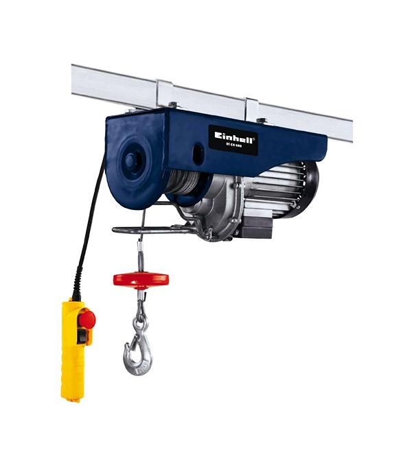 Тельфер электрический Einhell 1050 Вт, 600 кг