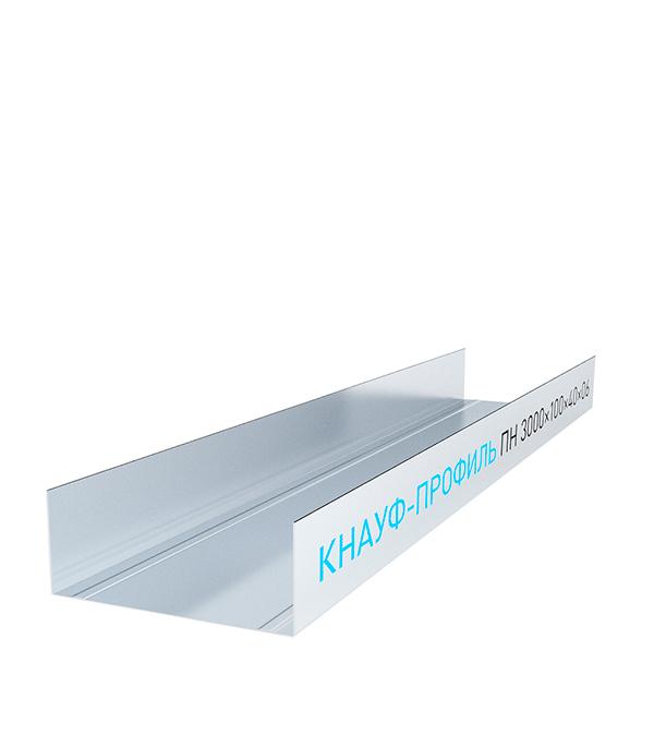 Профиль направляющий Knauf 100х40 мм 3 м 0.60 мм лента уплотнительная knauf дихтунгсбанд 30 мм x 30 п м