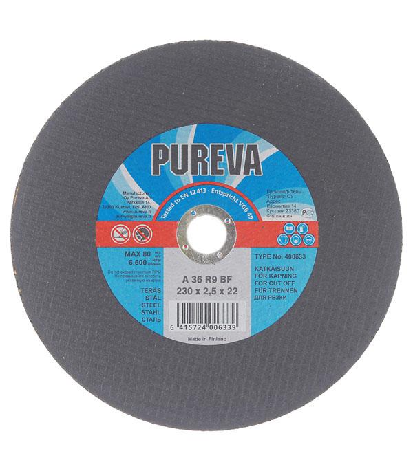 Круг отрезной по металлу PUREVA Профи 230х22х2.5 мм круг отрезной hammer 230 x 1 6 x 22 по металлу и нерж стали коробка 100шт