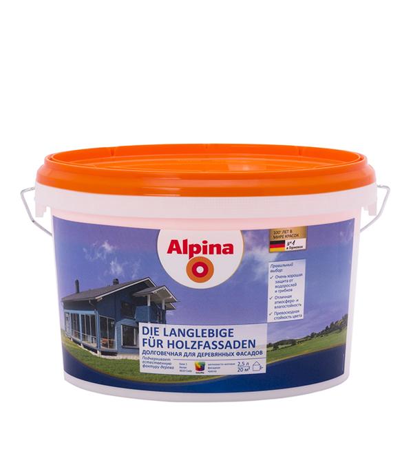 Краска в/д для деревянных фасадов Die Langlebige fur Holzfassaden основа 1 Аlpinа 2,5 л
