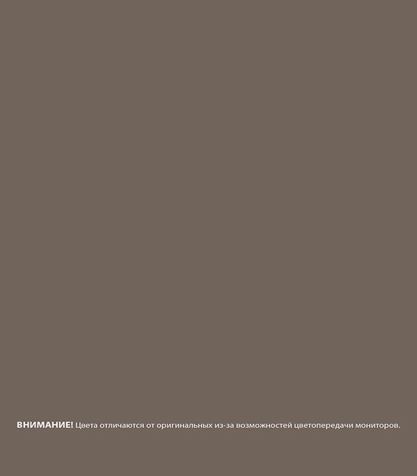 Затирка Киилто №38 серо-коричневая 3 кг