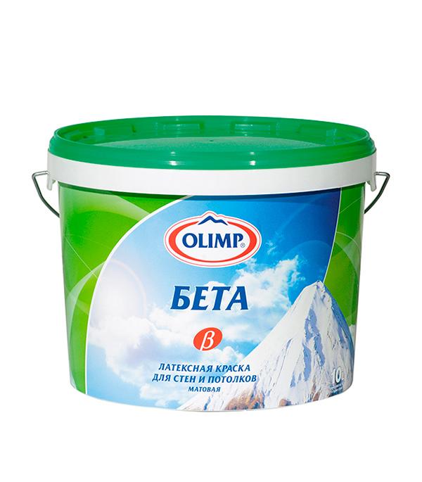 Краска в/д  для стен и потолков Бета Olimp 10 л
