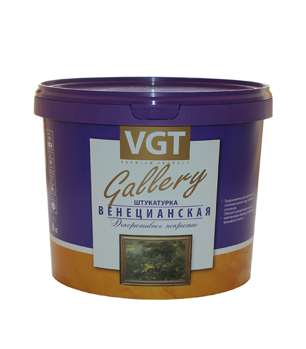 Венецианская штукатурка VGT Gallery 8 кг