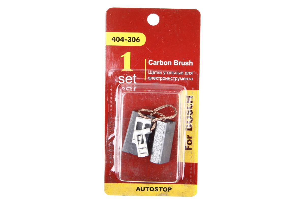 Щетки угольные  для инструмента Bosch 404-306 (1617014122), 2шт, Autostop