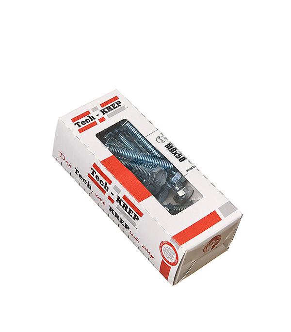 Болты оцинкованные  М8х50 мм DIN 933 (20 шт)