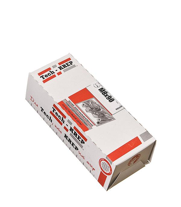Болты оцинкованные  М8х90 мм DIN 933 (20 шт)