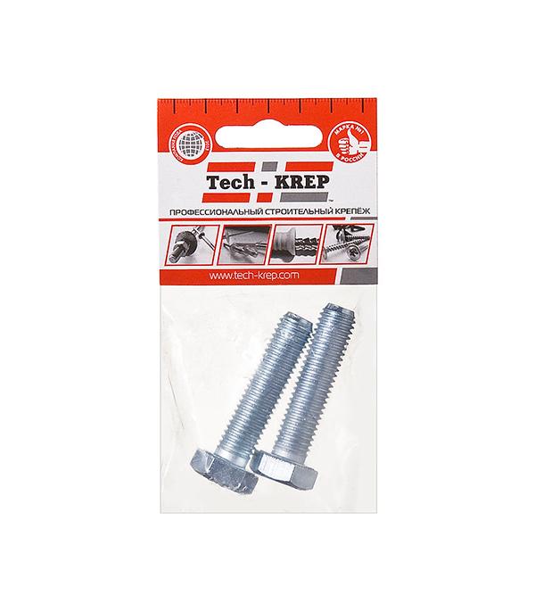 Болты оцинкованные М12х50 мм DIN 933 (2 шт)