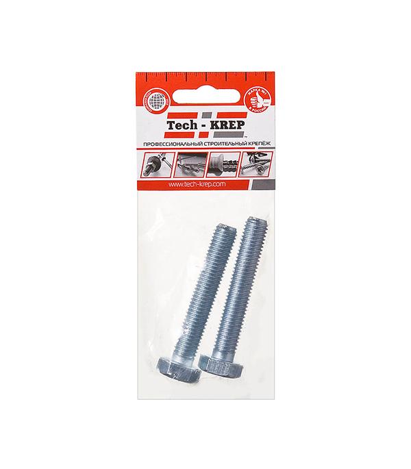 Болты оцинкованные М12х70 мм DIN 933 (2 шт)