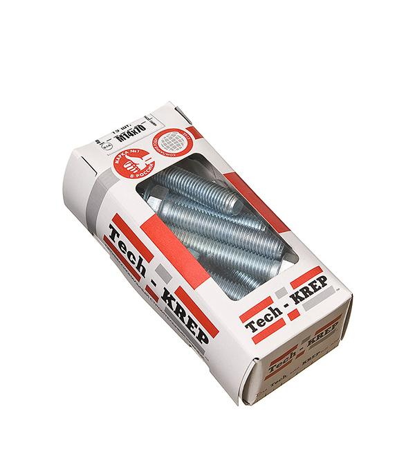 Болты оцинкованные М14х70 мм DIN 933 (15 шт)