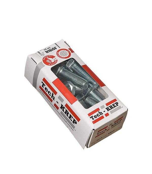 Болты оцинкованные М16х50 мм DIN 933 (15 шт)