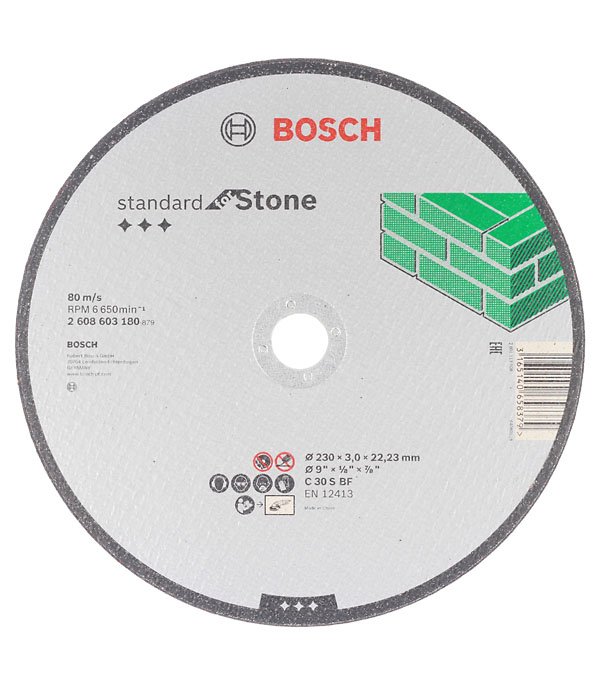 Круг отрезной по камню 230х22х3 мм Bosch Стандарт круг отрезной по камню 180х22х3 мм bosch профи
