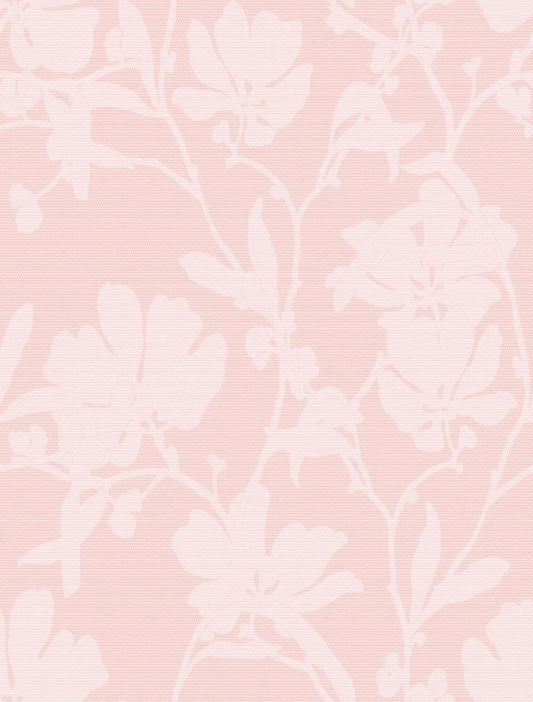 Плитка настенная 250х330х7 мм Натали розовый (18 шт=1,49 кв.м)