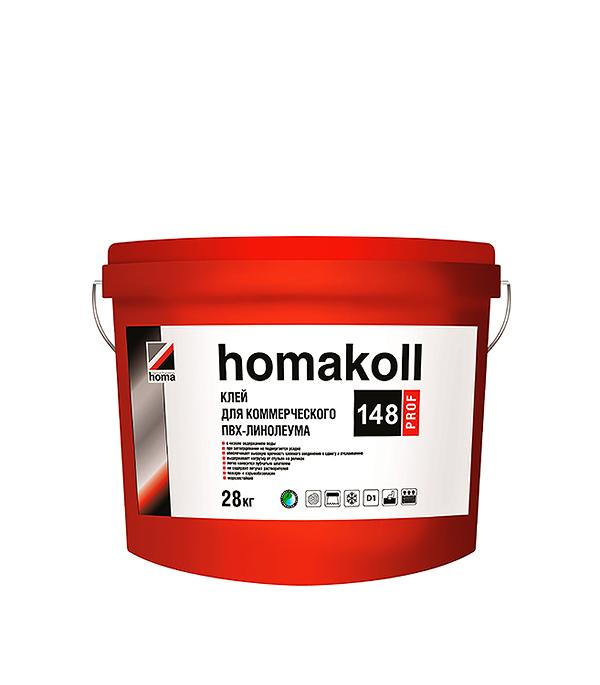 Клей для напольных покрытий Homakoll 148 Prof 28 кг