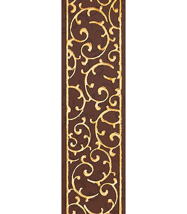 Плитка бордюр Анастасия 250х75х8 мм орнамент шоколад керамогранит lasselsberger муретто темный 30х60