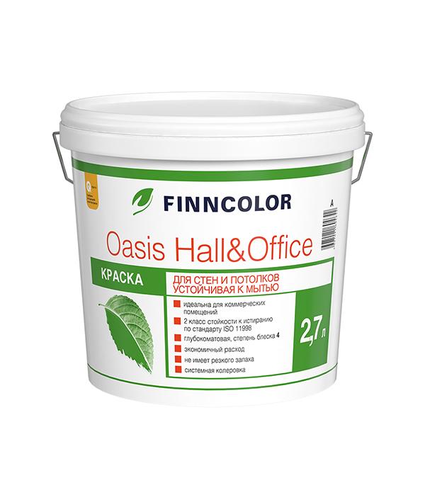 Краска в/д Finncolor Oasis Hall&Office 4 основа А матовая 2.7 л краска в д finncolor oasis hall