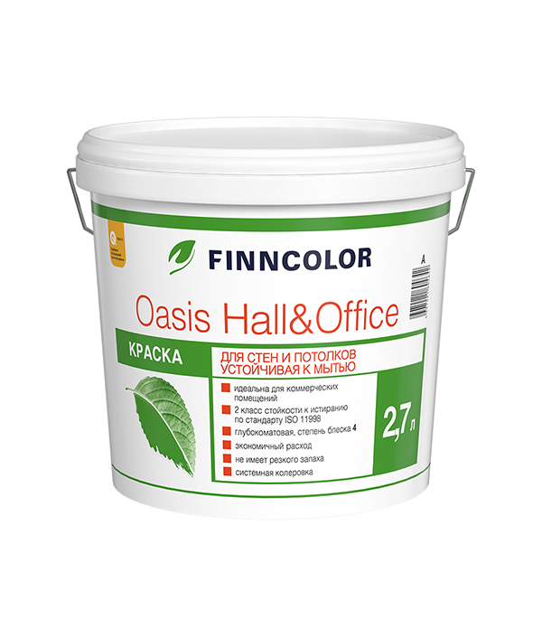 Краска в/д Oasis Hall&Office 4 основа А матовая Финнколор 2,7 л
