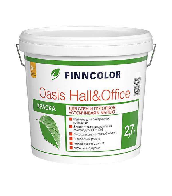 Краска в/д Oasis Hall&Office 4 основа С матовая Финнколор 2,7 л