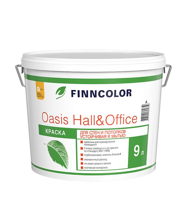 Краска в/д Finncolor Oasis Hall&Office 4 основа А матовая 9 л краска в д finncolor oasis hall