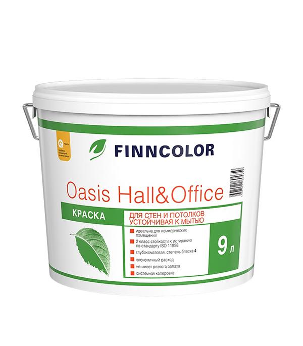 Краска в/д Finncolor Oasis Hall&Office 4 основа С матовая 9 л краска в д finncolor oasis hall