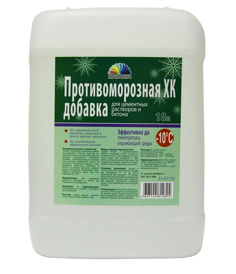 Добавка для бетона антиморозная (Хлорид кальция) Радуга 10 л