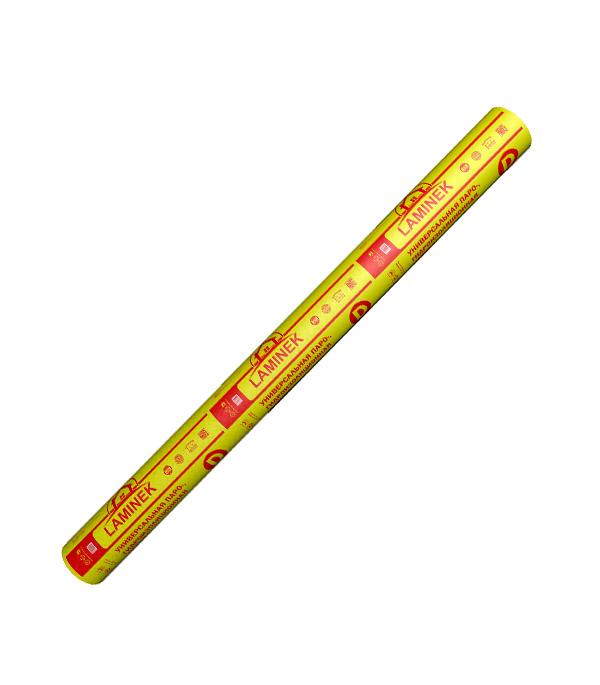 Гидро-пароизолция универсальная Ламинек D (70 кв.м.) Эконом