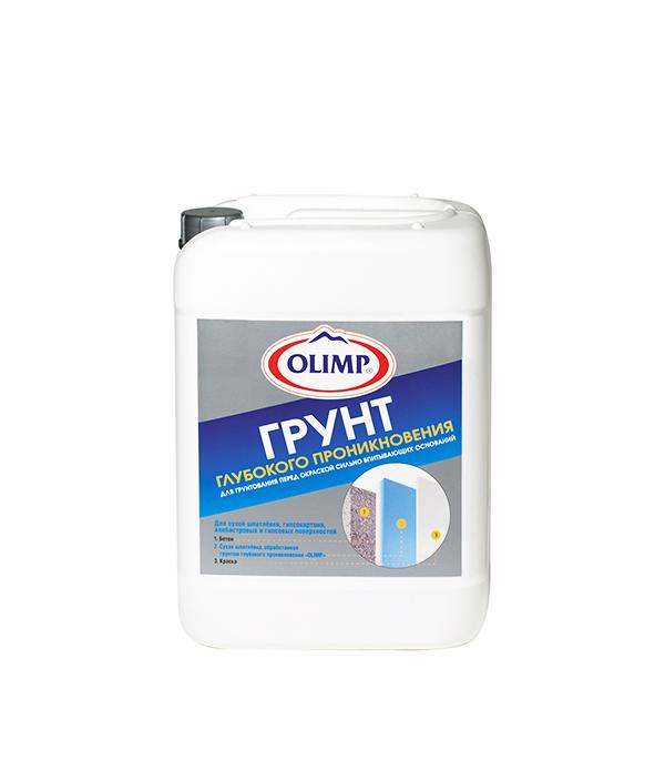 Грунт пропиточный OLIMP 10 л