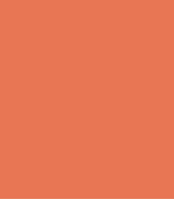 Плитка облицовочная 200х200х7 мм Сан-Ремо 3М оранжевая (26 шт.=1,04 кв.м.)