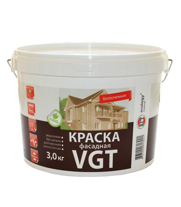 Краска в/д фасадная белоснежная VGT 3 кг краска фасадная силоксановая матовая база b2 белинка 1 86л