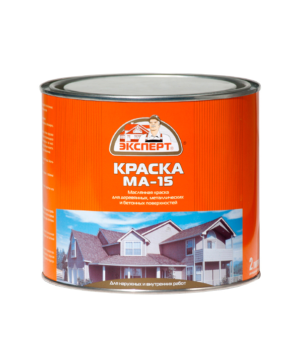 Краска масляная МА-15 коричневая Эксперт 2,5 кг
