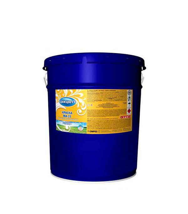 Краска масляная МА-15 голубая Расцвет Empils 20 кг малевичъ краска масляная небесно голубая 40 мл