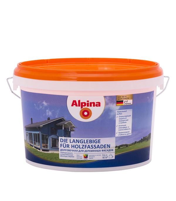 Краска в/д для деревянных фасадов Die Langlebige fur Holzfassaden основа 3 Аlpinа 9,4 л