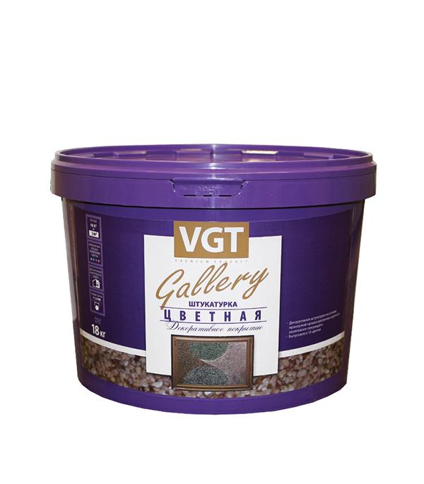 Штукатурка цветная крупнозернистая 1-1,5 мм VGT №  5 Гранит 18 кг