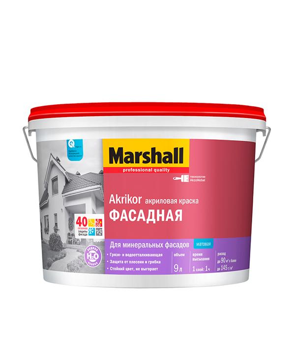 Краска в/д фасадная Akrikor основа BС матовая Marshall 9 л краска фасадная силоксановая матовая база b2 белинка 1 86л