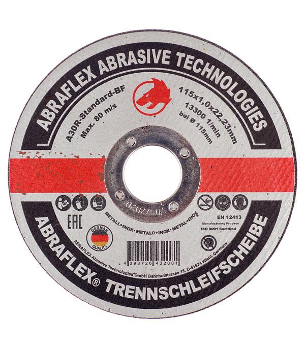 Круг отрезной по металлу 115х22х1,0 Abraflex круг отрезной hitachi а24 115 х 1 2 х 22 по металлу 50шт